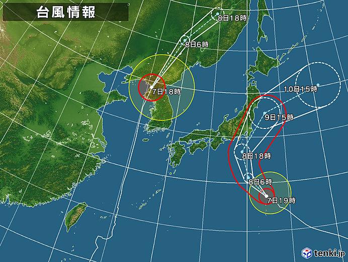 台風情報・日本広域(2019年09月07日19時現在)