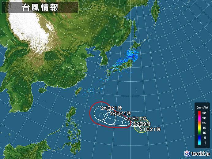 台風情報・日本広域(2018年09月21日21時現在)