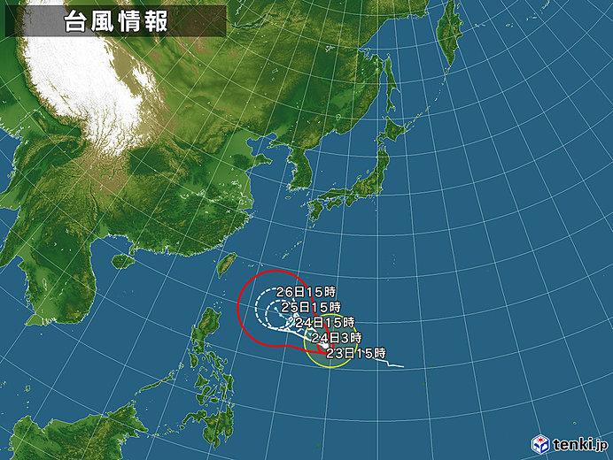 台風情報・日本広域(2018年09月23日15時現在)