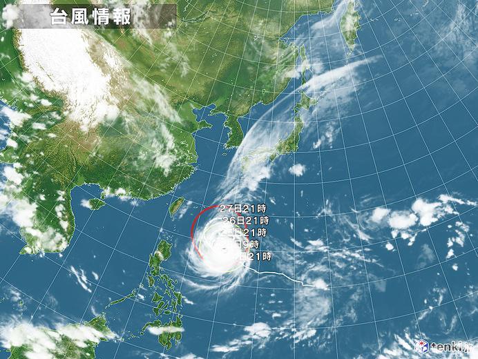 台風情報・日本広域(2018年09月24日21時現在)