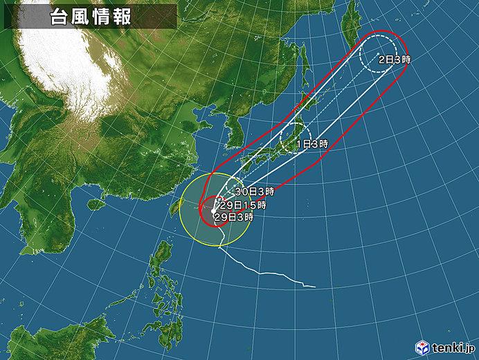台風情報・日本広域(2018年09月29日03時現在)