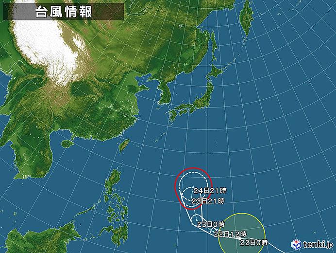 台風情報・日本広域(2018年11月22日00時現在)