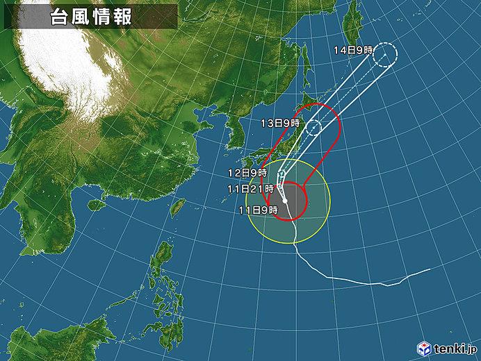 台風情報・日本広域(2019年10月11日09時現在)