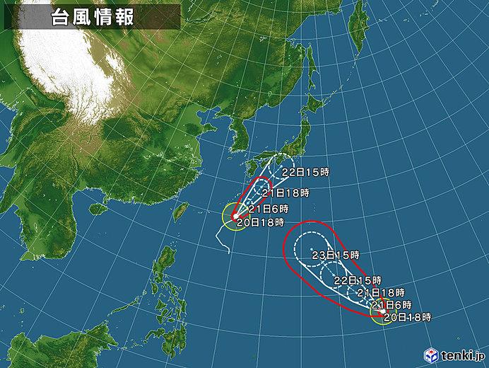 台風情報・日本広域(2019年10月20日18時現在)