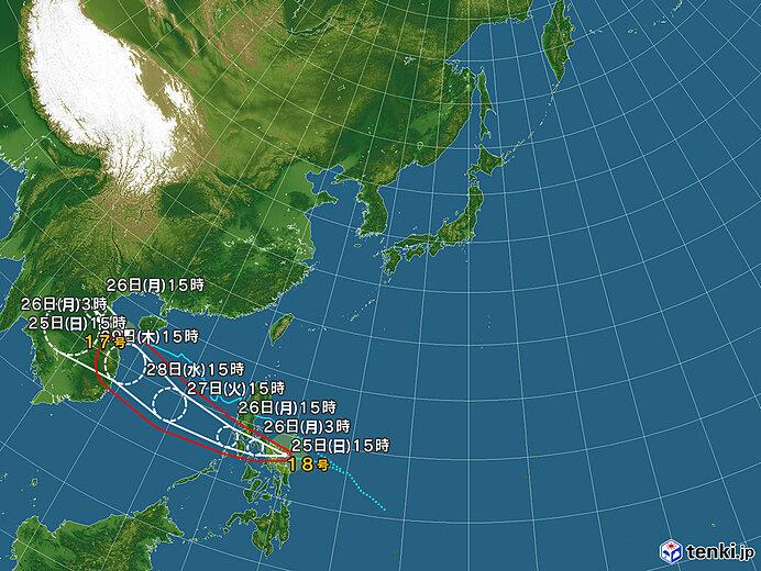 台風情報・日本広域(2020年10月25日15時現在)