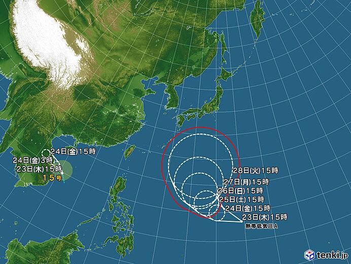 台風情報・日本広域(2021年09月23日15時現在)