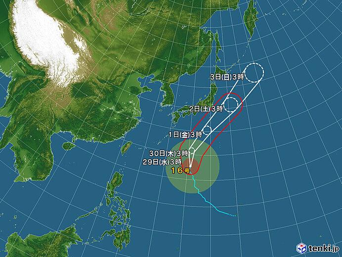 台風情報・日本広域(2021年09月29日03時現在)