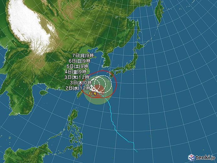 台風情報・日本広域(2019年11月14日21時現在)