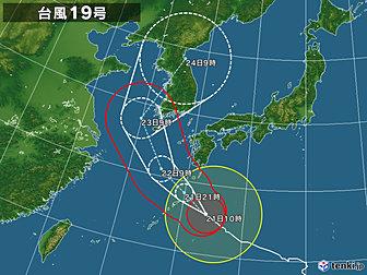 台風19号画像