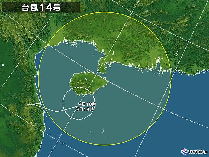 台風 14 2019