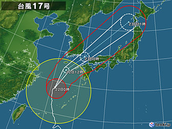 台風17号画像