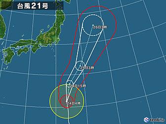 台風21号画像