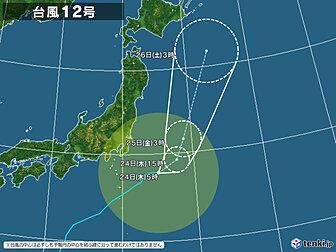 台風12号画像
