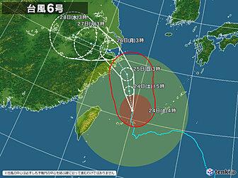 台風6号画像