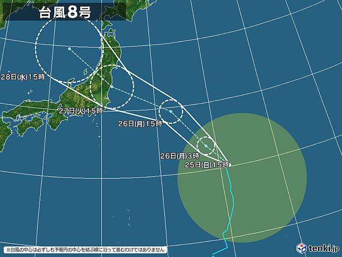 台風8号(2021年) - tenki.jp