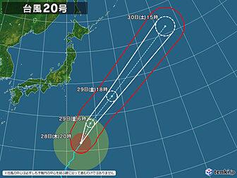 台風20号画像