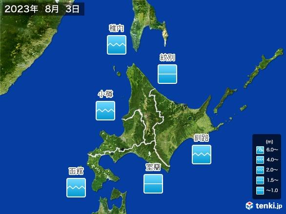 北海道地方の海の天気