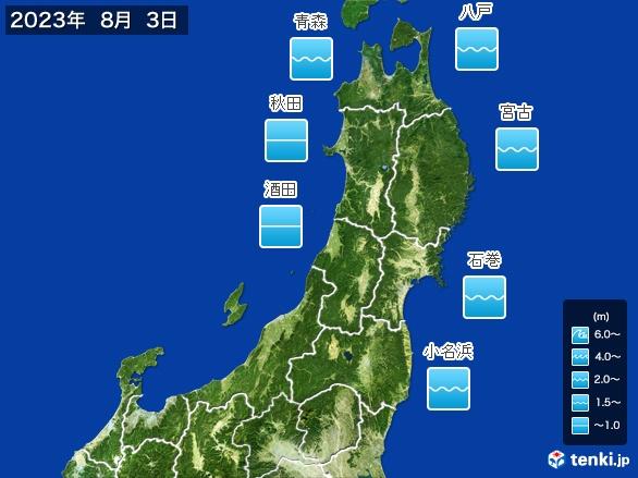 東北地方の海の天気