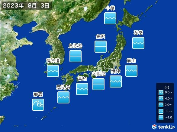 全国の海の天気